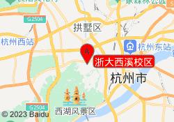 杭州宏优体育培训中心浙大西溪校区