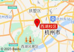 杭州java培训学校西湖校区