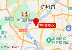 杭州环欧教育杭州校区