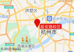 杭州樱花国际日语延安路校区