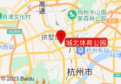 杭州宏优体育培训中心城北体育公园