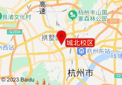 杭州宏优教育城北校区