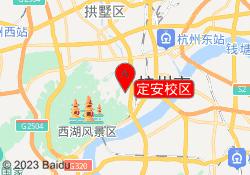 杭州宏优体育培训中心定安校区