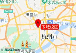 杭州锐点教育下城校区