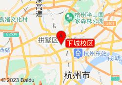 杭州新视觉化妆摄影下城校区