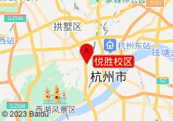 杭州宏优体育培训中心悦胜校区