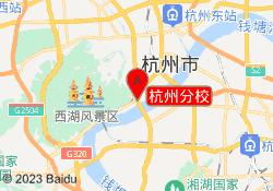 零创国际艺术教育杭州分校