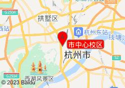 杭州宏优教育市中心校区
