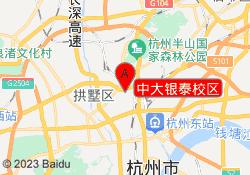 杭州小码王中大银泰校区