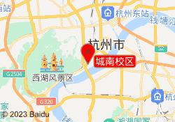 杭州宏优教育城南校区