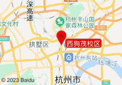 杭州宏优体育培训中心西狗茂校区
