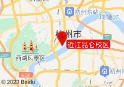 杭州小码王近江昆仑校区