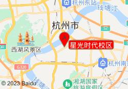 杭州小码王星光时代校区