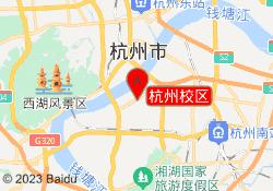 杭州优贝姆杭州校区