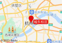 杭州宏优体育培训中心城东校区