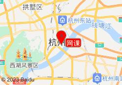 杭州和风日语网课