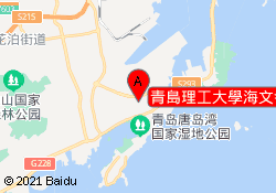海文考研青島理工大學海文考研教學中心