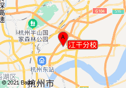 杭州网艺服装培训江干分校