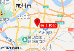 杭州新梦想职业培训学校萧山校区