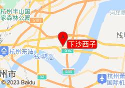 杭州新世界培训学校下沙西子
