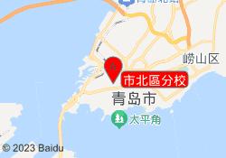 青島賽思外語市北區分校