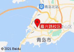 青岛金笔教育嘉兴路校区