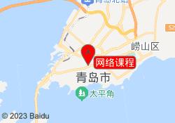 青岛赛普健身网络课程