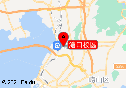 青島金筆教育滄口校區
