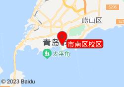 青岛中公优就业市南区校区