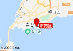 青岛SKD艺术留学市南区