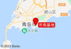 青岛正心御针中医技术培训中心市南基地