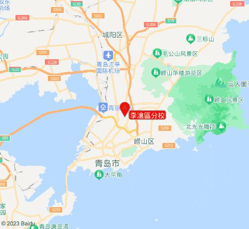 賽思外語李滄區分校