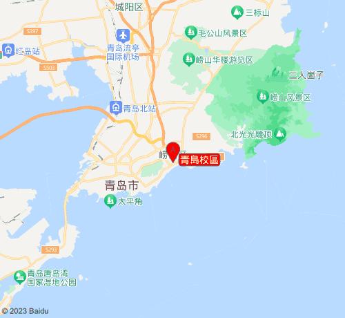 中博教育青島校區