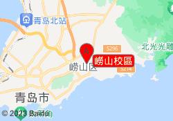 中公考研嶗山校區