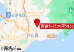海文考研青島科技大學海文考研教學中心