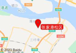 苏州火鸟健身学院张家港校区