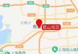 上海美华国际学校昆山校区