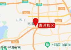 上海启文教育青浦校区