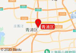 上海智慧教育青浦区