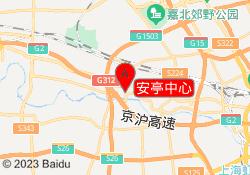 上海昂立外语安亭中心