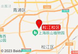 上海阿德科特国际学校松江校区