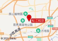 上海泰祺教育松江校区