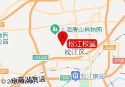 上海環球雅思教育松江校區