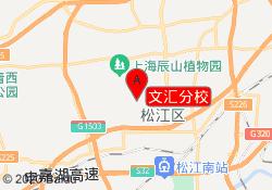上海环球雅思文汇分校