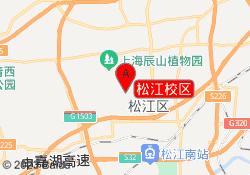 上海中公考研松江校区