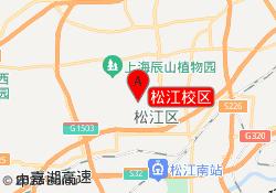 上海秀财会计教育松江校区