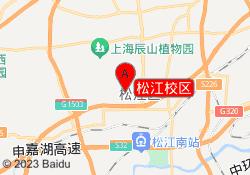 亚洲TB瑜伽学院松江校区