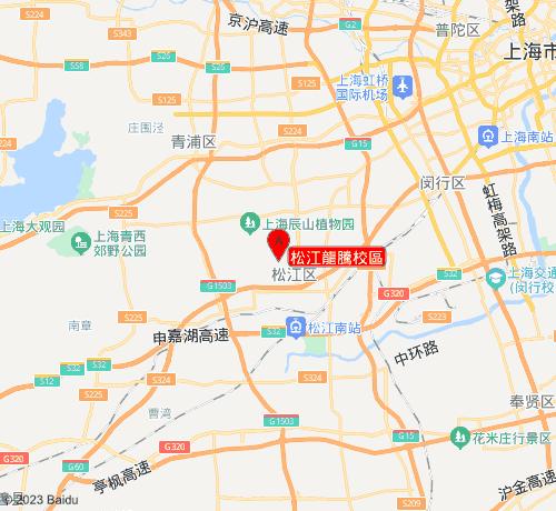 中公會計松江龍騰校區