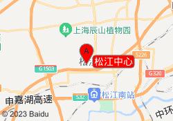 上海昂立少儿教育松江中心