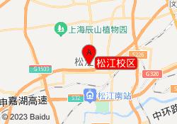 上海掌腾考研松江校区